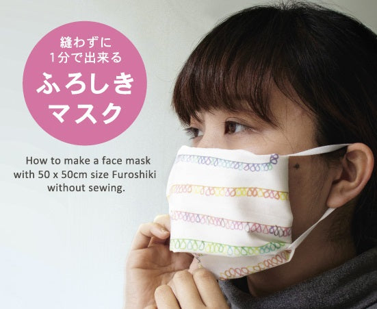 How to make a face mask with Furoshiki in 1 minute