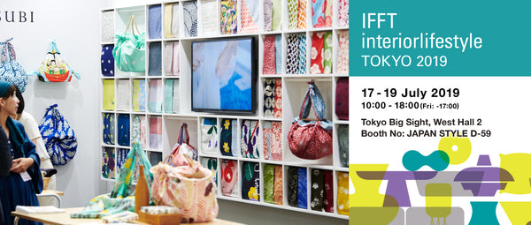 【Information】~IFFT  Interior Life Style Tokyo 2019 ~