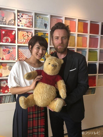 Ewan McGregor Japan