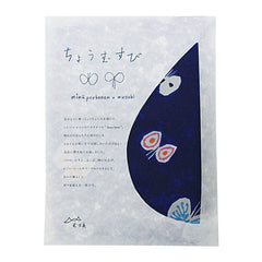 100 mina perhonen Water-repellent | hana hane Navy Blue