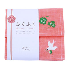 50 Fuku Fuku Embroidery | Clovers & Bird Pink