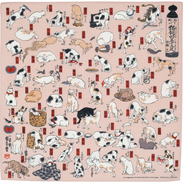 48 Ukiyo-e | Cats Suggested As The Fifty Three Stations Of The Tokaido Pink