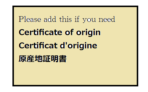 Certificate of Origin ~ certificat d'origine ~原産地証明書