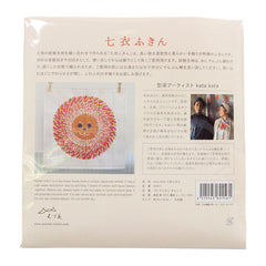 kata kata Tea Towel | Lion Orange