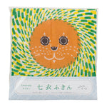 kata kata Tea Towel | Lion Green