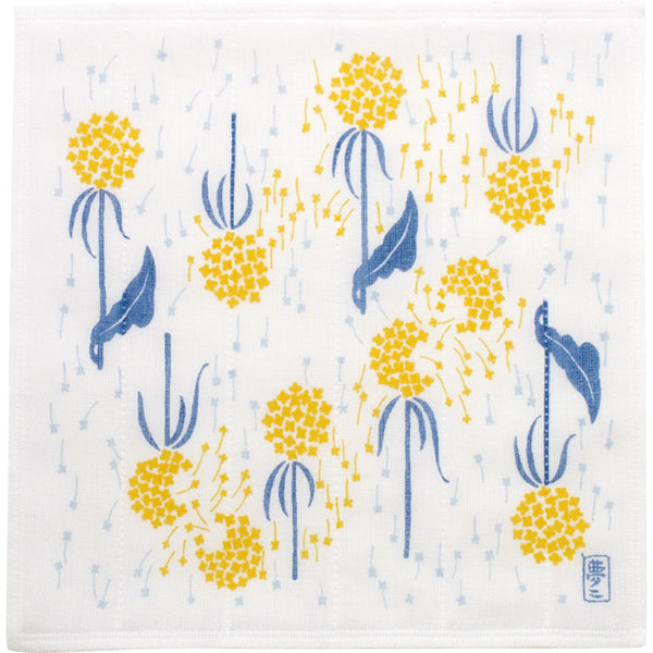 Yumeji Takehisa Tea Towel | Dandelion Yellow