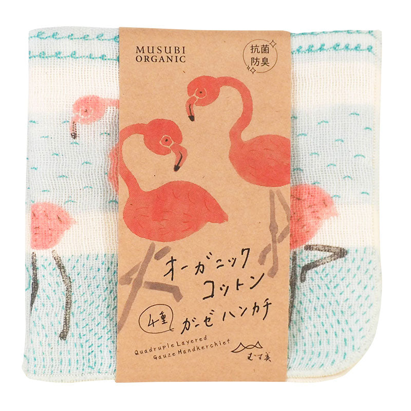 MUSUBI ORGANIC Quadruple Layered Gauze Handkerchief | Flamingo Blue