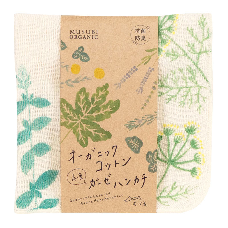 MUSUBI ORGANIC Quadruple Layered Gauze Handkerchief | Herb Green