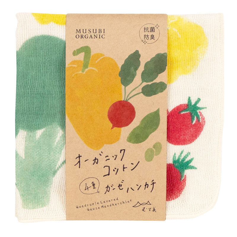 MUSUBI ORGANIC Quadruple Layered Gauze Handkerchief | Vegetable Multi