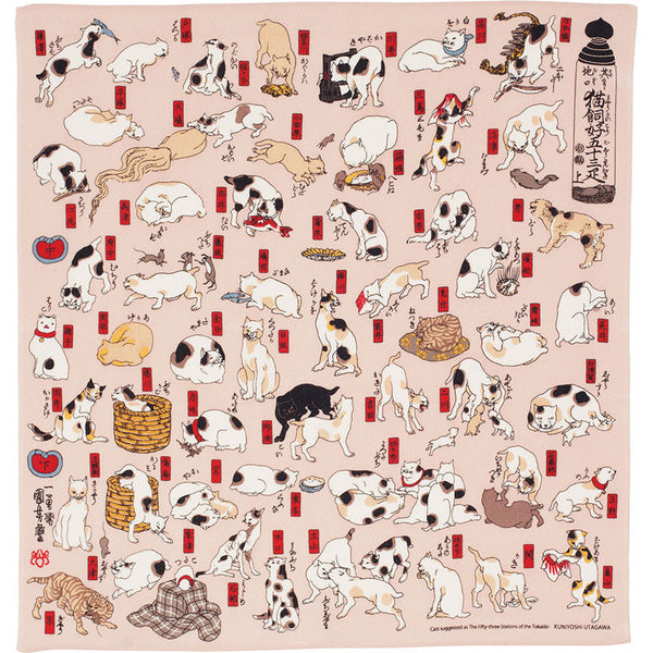 68 Ukiyo-e Rayon Chirimen Yuzen Dyeing | Cats Suggested As The Fifty Three Stations Of The Tokaido Pink