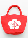 KINCHAKU Mini Tote Bag - Ume