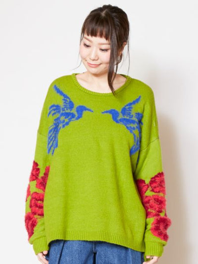 Cheerful Color Knit Pullover with Dolman Sleeve-Ametsuchi