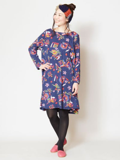 Colorful Peacock Mid Dress-Ametsuchi