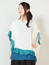 Asymmetrical Layered Top-Tops-Ametsuchi