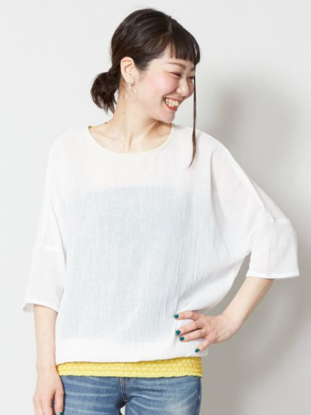 Shirring Hem Dolman Sleeve Top