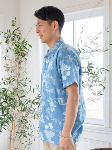 Chambray Cotton Hawaiian Shirt