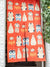 Japanese Traditional Carfts NOREN Curtain