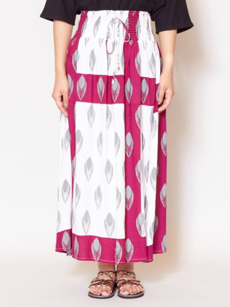 Peacock Feather Printed Long Skirt-Skirts-Ametsuchi