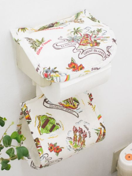 Vintage Hawaiian Style Toilet Paper Holder Cover