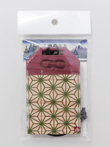 Japanese Amulet Shape Wooden Luggage Tag