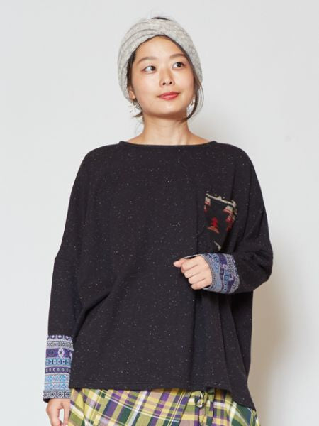 Nep Yarn Sweat Top