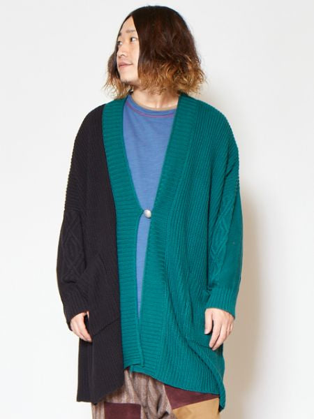 Bi Color Knitted Cotton Long Cardigan