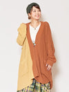 Bi Color Knitted Cotton Long Cardigan-Ametsuchi
