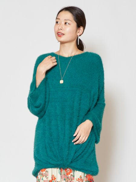Plain Fluffy Knit Top