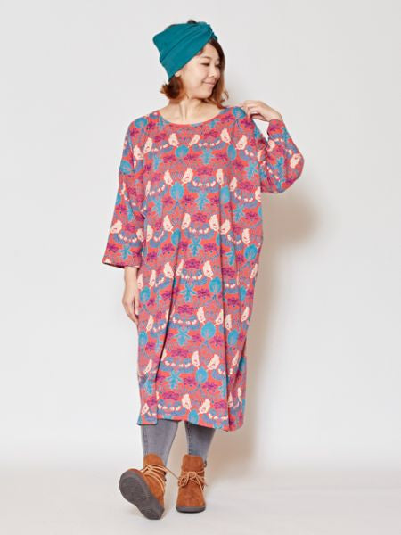 Flower and Peacock Feather Printed Dress