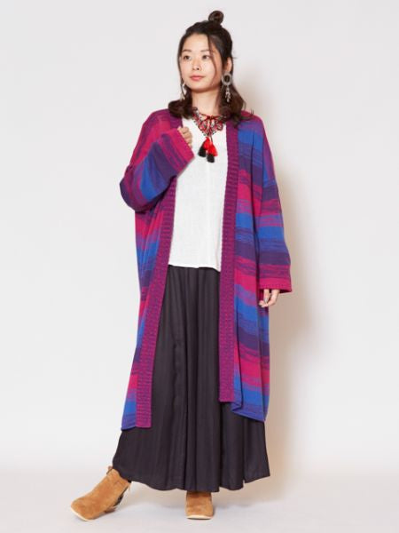 Multi Striped Knit Long Cardigan-Cardigans & Outerwear-Ametsuchi