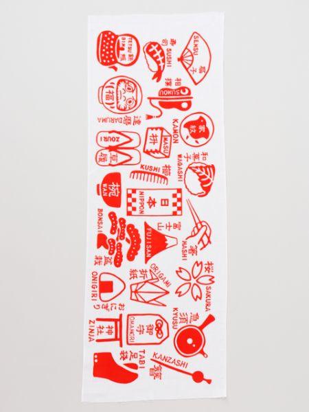 TENUGUI Towel Japan icons-Home Accessories-Ametsuchi