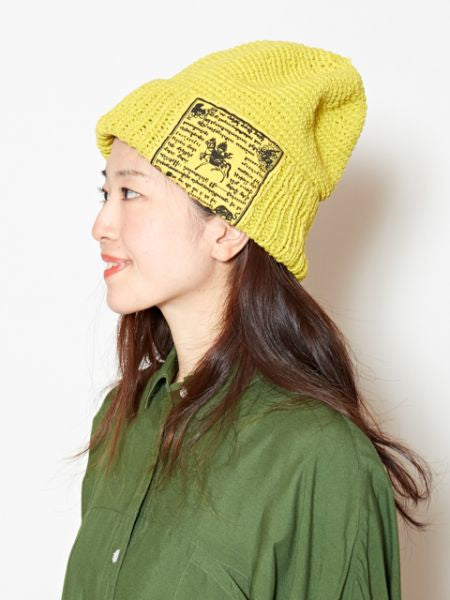 Dar Lcog Inspired Knitted Cotton Beanie Cap