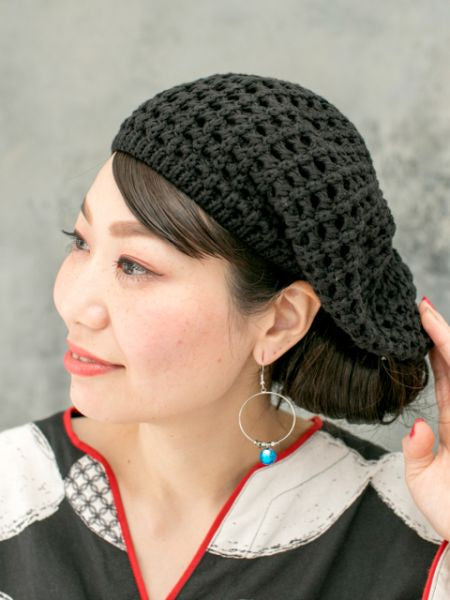 Plain Knitted Tam Beret