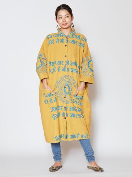 Constellation Printed Band Collar Shirt Dress