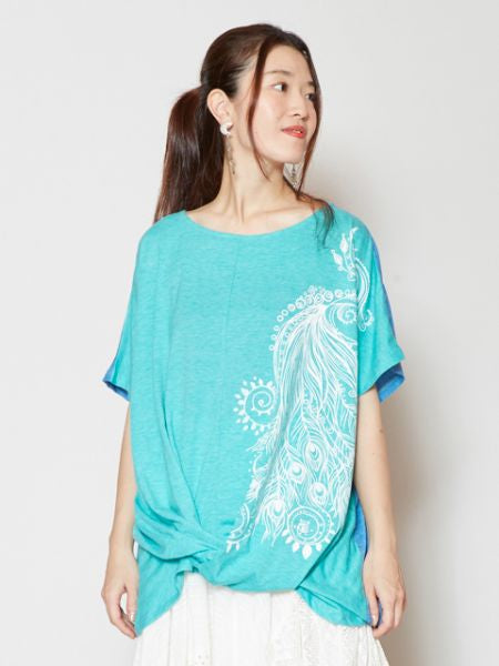 Peacock Feather Printed YOGA Top