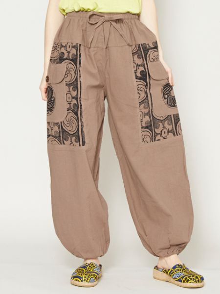 Cotton Unisex Easy Pants