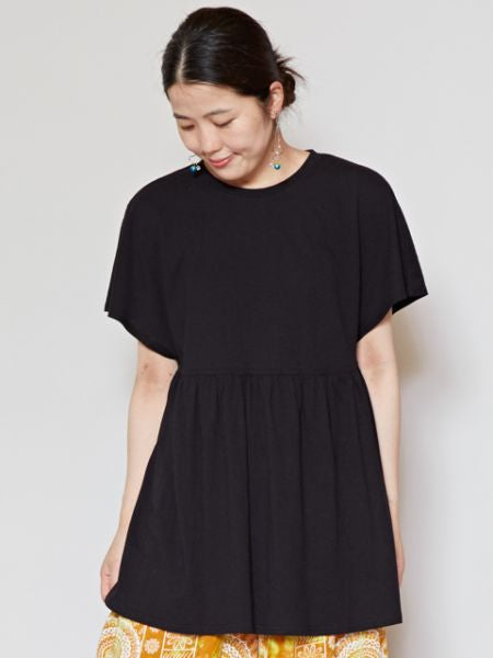 Cotton Jersey Flare Top-Ametsuchi
