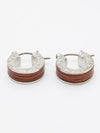 Anting-anting Lelaki KOA Wood Feel