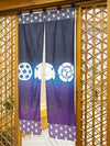Gradient Sky NOREN Door Curtain-Ametsuchi