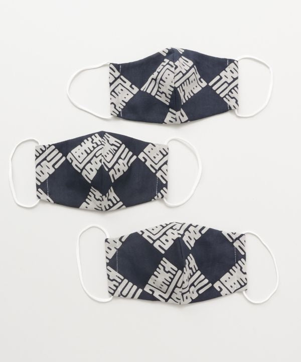 TENUGUI Cotton Mask-Accessories-Ametsuchi