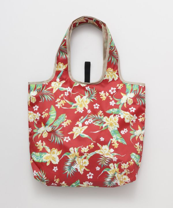 Grocery Insulated Bag