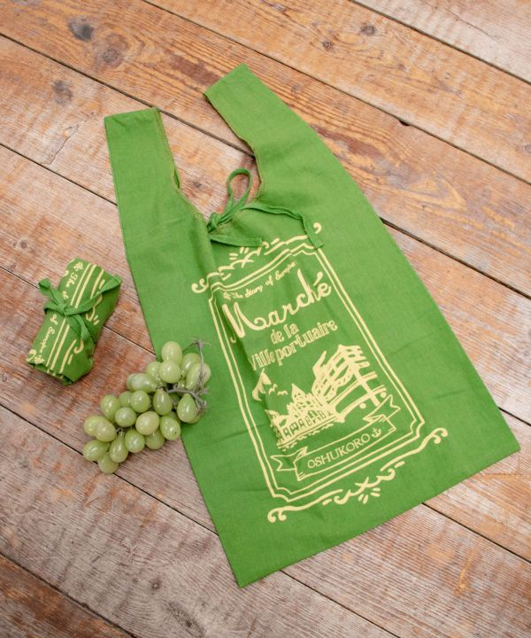 MARCHE Reusable Bag