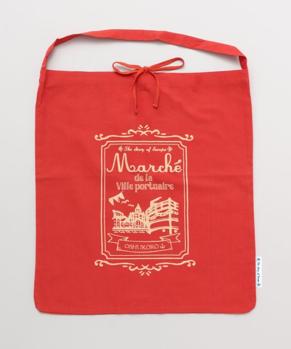 MARCHE Reusable Shoulder Bag