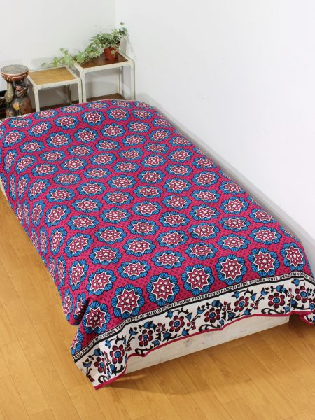 African Fabric Pattern Bed Cover Multi Cloth-Bed Linens-Ametsuchi