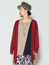 Layered Top dan Cardigan Set 2-Cardigans & Outerwear-Ametsuchi