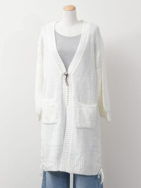 Poodle Knitted Long Cardigan-Ametsuchi