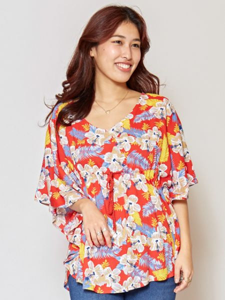 HIBISCUS Butterfly Sleeve Top