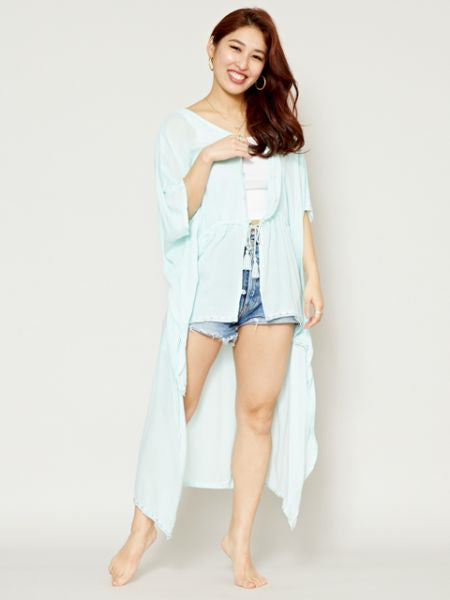 Embroidered High Low Hem Cardigan-Ametsuchi