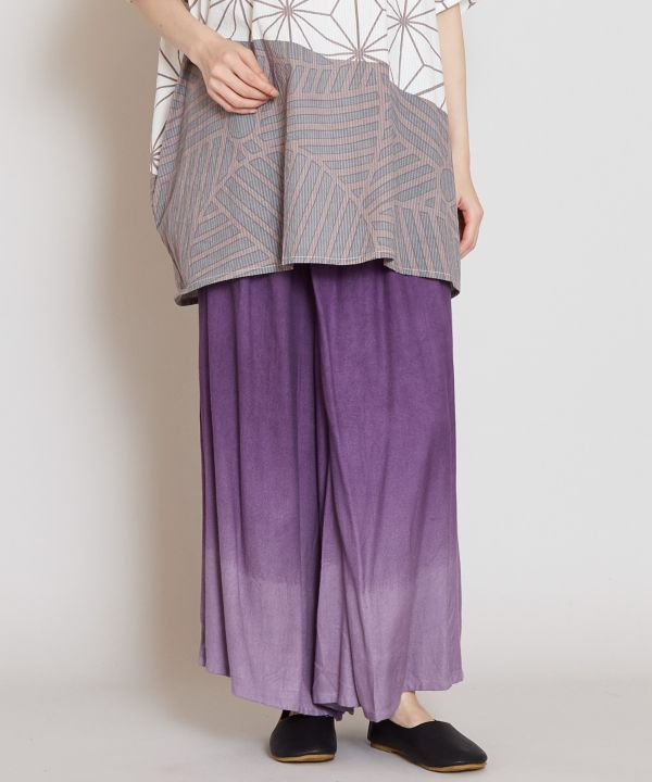 Snow Thaw Wide Leg Pants