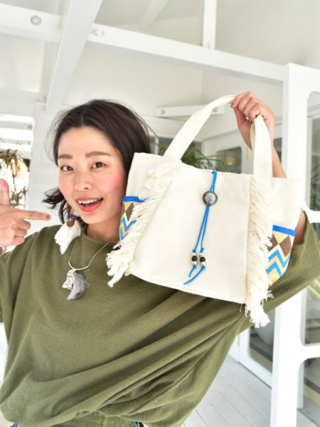 Canvas Cotton Fringe Tote Bag